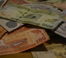 srilanske-rupie